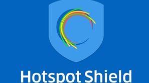 تحميل برنامج هوت سبوت شيلد 2017