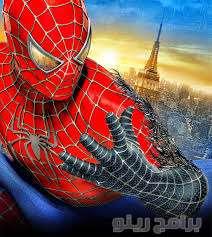تحميل لعبة سبايدرمان Spider Man 2018