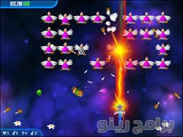 تحميل لعبة الفراخ 5 Chicken Invaders 5 2018