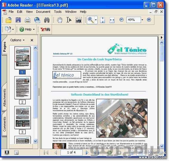 تحميل برنامج ضغط ملفات pdf مجانا