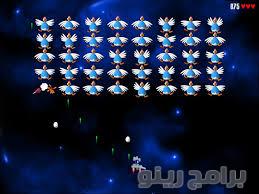 تحميل لعبة الفراخ 1 Chicken Invaders 1 2018