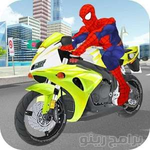 لعبة سوبر هيرو Superhero Stunts Bike Racing