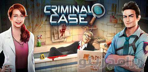 The Criminal Case