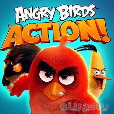 تحميل لعبة الطيور الغاضبة ANGRY BIRDS 2018