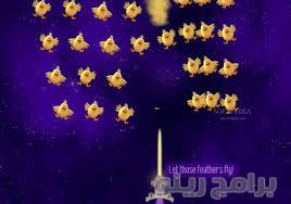 تحميل لعبة الفراخ 3 Chicken Invaders 3 2018