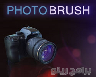 Photo of برنامج photo brush