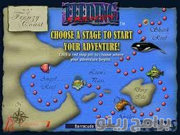 download feeding-frenzy