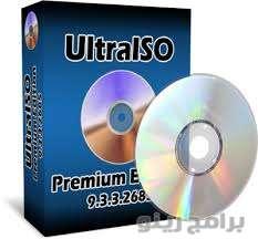 تحميل برنامج الترا ايزو UltraISO