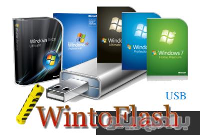 تحميل برنامج WinToFlash لنسخ ملفات الويندوز على فلاشه