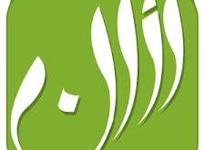 تحميل برنامج الاذان Athan 2018
