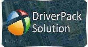 تحميل برنامج تعريف كارت الشاشة 2018 driverpack solution