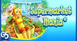 تحميل لعبة السوبر ماركت مانيا Supermarket Mania 2018