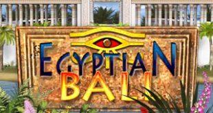 تحميل لعبة الكرة النارية القديمة 2018 egyptian ball