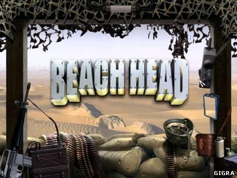 تحميل لعبة حرب الشاطئ 2018