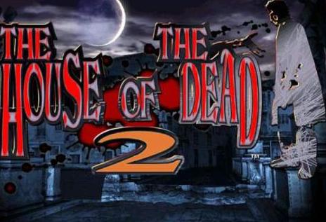 لعبة بيت الرعب 1 و 2