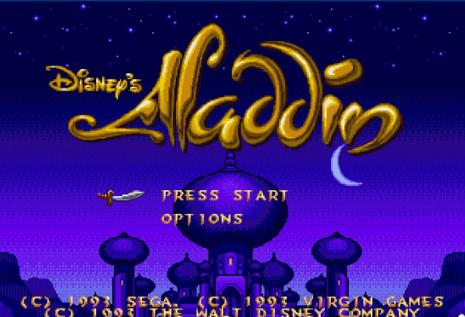 لعبة علاء الدين aladdin 2018