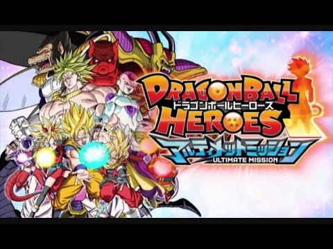 تحميل لعبة دراجون بول هيروز Dragon Ball Heroes