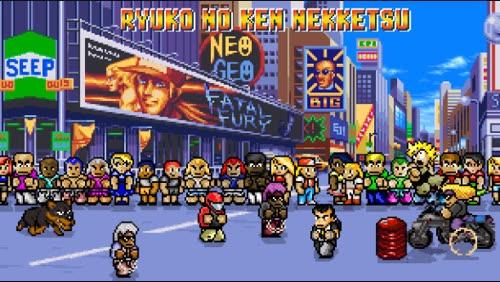 الاكشن في لعبة Ryuko No Ken Nekketsu