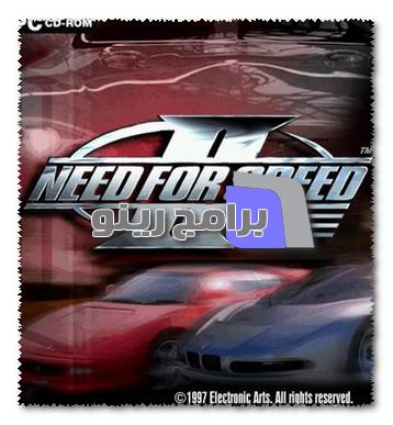 لعبة Need for Speed II القديمة